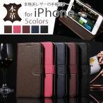 iphone X ケース iphoneX カバー iphone8 iphone7 Plus ケース iphone 7 6 6s Plus ケース iphone6 Plus プラス 手帳型 ヤク 本革 高級 レザー iPhone SE 5s