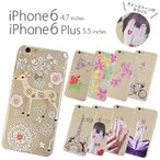 iphone6s Plus ケース iphone 6 6s Plus ケース iphone6 Plus カバー プラス アニマル バンビ ぞう パリ エッフェル ネイル 上品 デコ キラキラ ハード