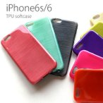 iphone8 ケース iphone 7 plus iphone7 カバー シンプル TPU ソフト スマホ スマホケース iPhoneSE 5s iphone7 iphone 7 ケース iphone6s iphone 6 6s