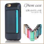 iphone8 ケース iphone 7 カバー iphone7 plus iphone6 6s SE 5s 耐衝撃 ハード TPU  iphone7 ケース iphone 7 ケース iphone7 カバー