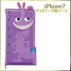 iphone7 ケース iphone 7 ケース iphone7 カバー / iP7-DN17 ランドール モンスターズインク ダイカット iphone7 手帳 手帳型 ディズニー iphone6s 6 6s