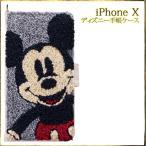 iphoneX ケース iphone X ケース iphoneX カバー ディズニー 手帳 手帳型 / iP8-DN06 iPhoneX対応 ディズニー サガラ ミッキーマウス PU レザー