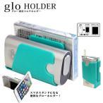 【TIME SALE】glo グロー ケース グロー 電子タバコ ホルダー  グリーン プラスチック ハードケース マルチホルダー クリップ スマホ clip スマホスタンド 卓上