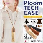 ��KC,s �ܳ� 2���ѡ� ploom tech ������ PloomTECH+ ������ �ץ롼��ƥå��ץ饹 ������ Ploomtech ���С� ��� 2�� �磻�� ���ȥ�åץۥ���� ���� ���� ��