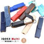 iqos 3 multi ケース iQOS3 ケース アイコス3 マルチ ケース アイコス3マルチ 1本挿し 電子タバコケース iqos アイコス ケース カ
