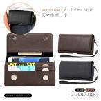 全機種対応 ベルト ベルト掛け  スマホケース iphone8 Plus カバー iphone8 アイフォン 8 /横 ビジネス メンズ  PU レザー 革 iphone7