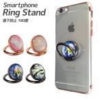 スマホリング おしゃれ かわいい バンカーリング iphone リング iPhoneリング スマホ リング 落下防止 リングスタンド 指輪型 軽い 薄い 安定 Xperia ホールドリ