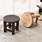 スツール 木製 子供 椅子 おしゃれ ミニスツール 小さい ウッドスツール 丸椅子 子供用 イス かわいい 花台 ミニテーブル 子供イス プレー