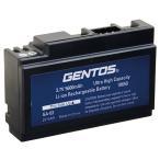 GENTOS(ジェントス) GH-003RG/GH100RG用充電池 GA-03 リチウム電池