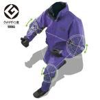 カジメイク 防水 3Dレインスーツ セパレート パープル 3600 収納フード DOQMENT(ドキュメント) 合羽 雨具