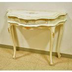 ショッピングイタリア イタリア製 輸入家具 アンティークホワイトのブロジャート社コンソール Brogiatoシリーズ