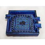 イタリア製 輸入雑貨 陶器 灰皿 22×18cm トレー ブルー Bitossi ビトッシ Flavia フラビア リミニブルー グラフィート トスカーナ G9-F106 送料無料