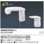 KVK 洗面用シングルレバー式洗髪シャワー(寒冷地用):KM8007ZS2EC