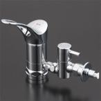 【在庫あり・送料無料】 KVK 流し台用シングルレバー式混合栓用分岐金具:ZK828GTU