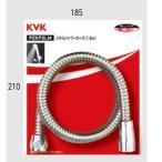 【在庫あり】 KVK シャワーホースセット メタル1.6m:PZKF2LM