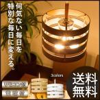 ショッピングペンダントライト ペンダントライト LED スポットライト シーリングライト 天井照明 木製 間接照明 (セール SALE)