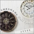 ウォールクロック 掛け時計 大きめ 壁掛け 2タイプ 時計