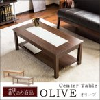 テーブル センターテーブル 木製 ガラス ローテーブル リビング 北欧 カフェ ミッドセンチュリー 訳あり