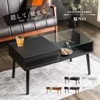 テーブル 引き出し ローテーブル ガラステーブル センターテーブル 強化ガラス 5mm 北欧 カフェ モダン ミッドセンチュリー