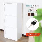収納棚 リビング 扉 収納ボックス 木製 鍵付き 3段 本棚 カラーボックス 収納ラック