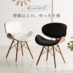ダイニングチェア 木脚 チェア ダイニングチェアー おしゃれ クッション ダイニング シンプル カフェ風 イス 椅子
