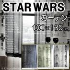 カーテン スターウォーズ STARWARS 遮光カーテン 100cm×135cm 丸洗いOK 形状記憶 日本製 M1138