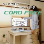 操作コードのない シェード コードフリー ハニカムシェード ブラインド おはよう日本 まちかど情報室