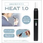 加熱式電子タバコ HEAT1.0 ピーナッツクラブ KK-00507