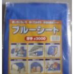 ブルーシート #3000 7.2×9m