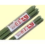積水樹脂 イボ竹 農業用支柱 φ11×1800mm