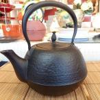 南部鉄瓶/ 南部鉄器湯沸かし/伝統工芸品 / 末広肌/1.2リットル