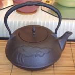 南部鉄瓶/ 南部鉄器湯沸かし/伝統工芸品 / 算玉型鳳凰茶ねじり/1.5リットル