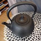 南部鉄瓶/ 南部鉄器湯沸かし/伝統工芸品 / 末広アラレ/1.2リットル