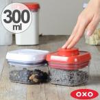 OXO オクソー ポップコンテナ スモールスクエア ミニ 300ml ( 保存容器 密閉 プラスチック 透明 )