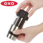 OXO オクソー ソルト/ペッパーグラインダー 粗さ調節可能 ( ソルトミル ペッパーミル 胡椒挽き )