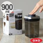 OXO オクソー ティーポップコンテナ スモールスクエア 900ml UVブロッカー ( 保存容器 密閉 プラスチック 透明 )