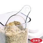 OXO オクソー ポップコンテナ ポップスクープ ポップコンテナ用スプーン ( 保存容器用スプーン キッチンツール プラスチック 透明 )