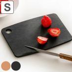 エピキュリアン カッティングボード S epicurean まな板 ( まな板 テーブルウェア キッチン用品 )
