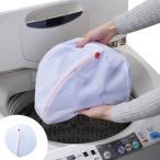 洗濯ネット AL丸型ガードネット大 ( ランドリーネット 洗濯用品 洗濯 )