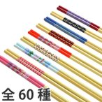 菜箸 料理用箸 33cm 1組 アソート 日本製 ( さいばし 菜ばし キッチンツール )