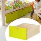 収納 キッズベッド用ベッド下収納ボックス E-Ko ( 子供用 収納ケース 木製 )