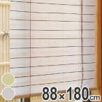 シェード カラー障子風スクリーン 和モダン 88×180cm ( ロールスクリーン 障子 和風 )