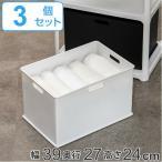 収納ボックス 収納ケース squ+ インボックス L プラスチック 日本製 同色4個セット ( 小物入れ 収納 カラーボックス インナーボックス おもちゃ箱 )