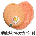 ポリ湯たんぽ袋付き プチ オレンジ ( ユタンポ ゆたんぽ アンカ ECO エコ 節電 暖房 省エネ  )