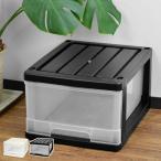 収納ケース 深型 1段 引き出し モノトーンカラー プラスチック製 ( 収納ボックス 衣装ケース 衣類収納 子供部屋 )