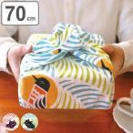 風呂敷 二巾 こはれ ねこととり 70cm ふろしき 中判 綿100% ( エコバッグ お弁当包み 綿 ランチクロス )