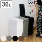 ゴミ箱 ふた付き kcud クード スリム ( ダストボックス ごみ箱 分別 おしゃれ シンプル キッチン 台所 シンプル スタイリッシュ )|新商品|12