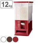 米びつ 計量米びつ 12kg型 1合計量 プラスチック製 組み立て式 ( ライスストッカー 米櫃 10kg ライスボックス )