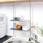 ショッピングつっぱり つっぱり棚 2段 幅60cm ステンレス製 水切り棚 組立式 ( 水切りラック 突っ張り棚 ツッパリ棚 )