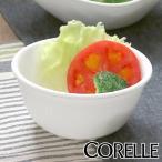 ボウル 13cm コレール CORELLE 白 食器 皿 ウインターフロスト ( 食洗機対応 ホワイト 電子レンジ対応 お皿 オーブン対応 白い )